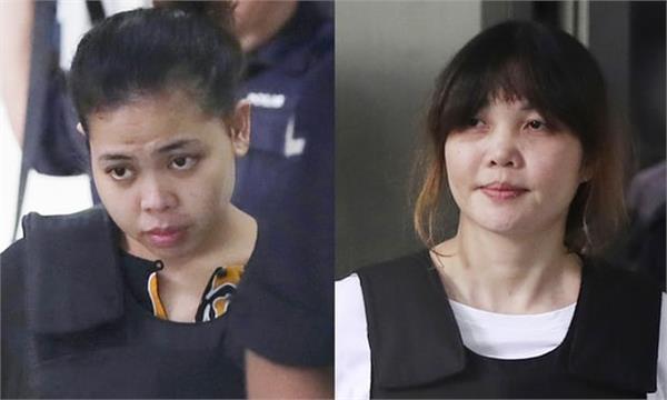 kim jong nam murder case malaysian court will be heard today