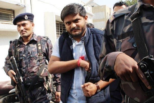 hardik patel arrested in gujarat