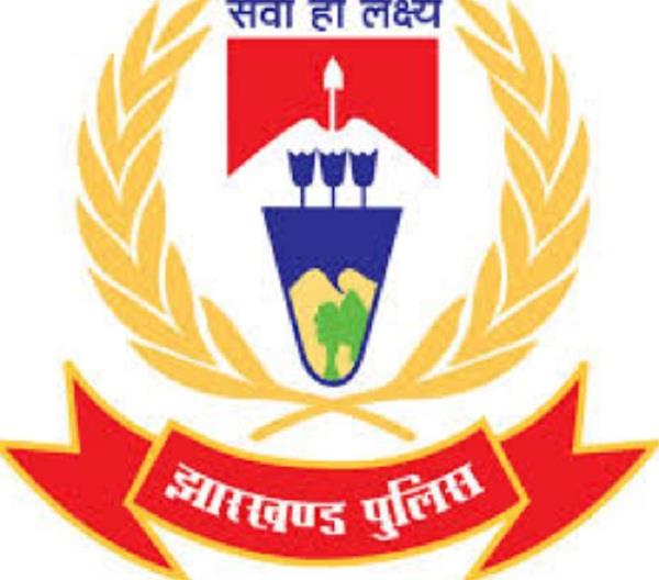 vacancy in jharkhand police 10th pass also apply