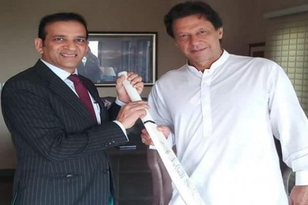 pm modi gave special gift to imran khan along with the message