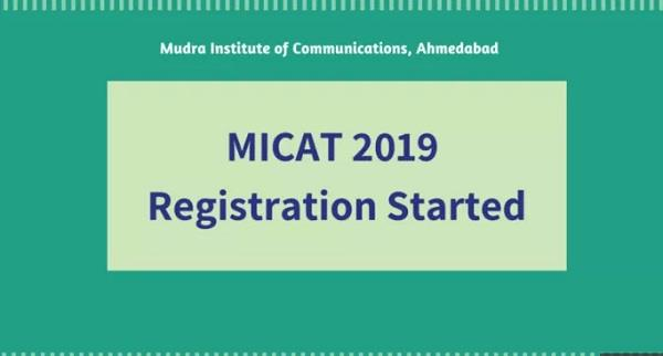 mica announces important dates of micat 2019