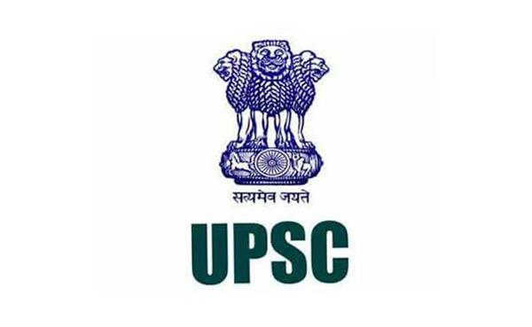 upsc civil services exam age bar