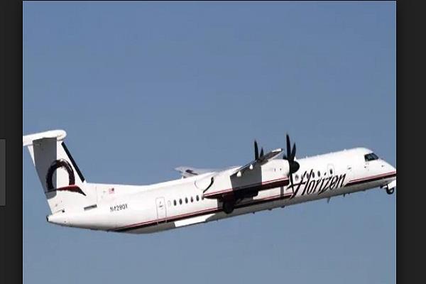 passenger plane stolen by employee crashes on island
