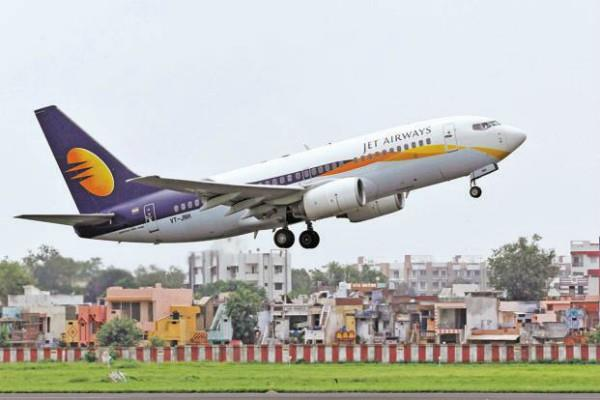 jet airways may goes under investigation