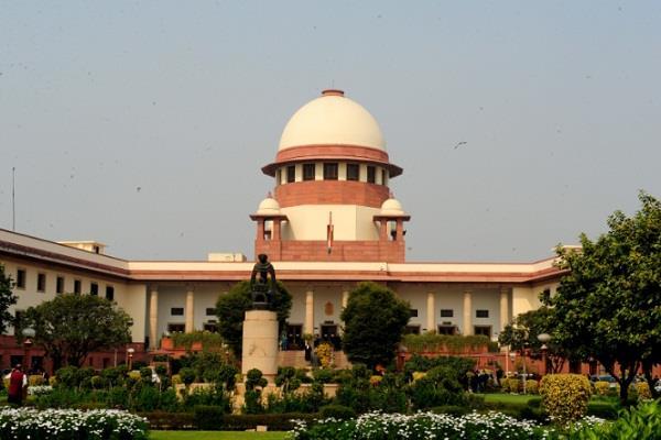 delhi uttar pradesh kandivya supreme court