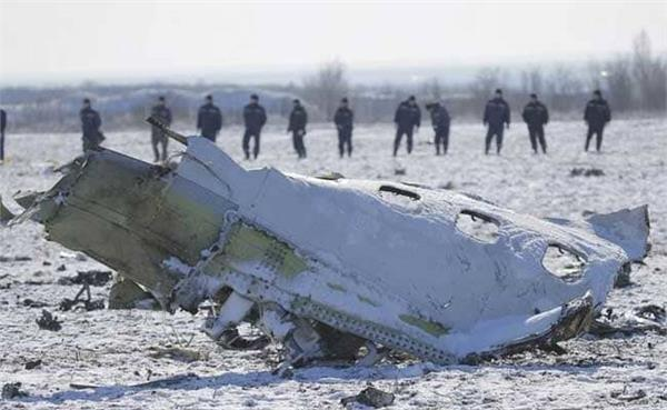 russian helicopter crash in north siberia 18 people dead