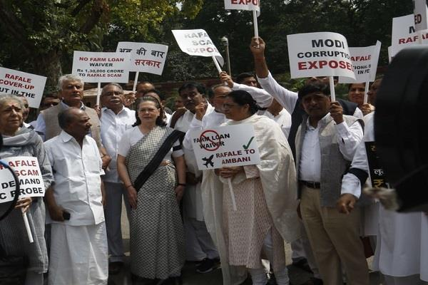 sonia gandhi at the protest by opposition in parliament
