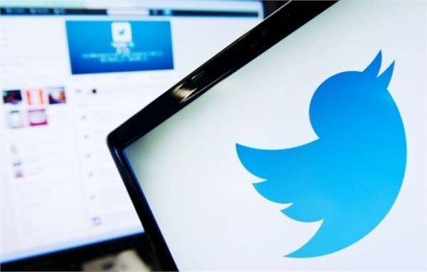 pak telecommunications officials warned to ban twitter