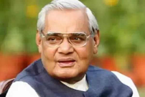 atal s name will be the largest divyang park in the state