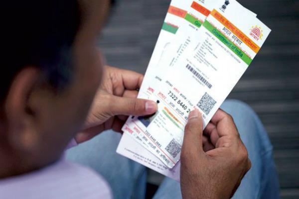 address change will easy in aadhaar card uidai will soon start new service