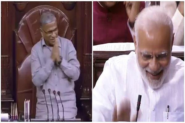 rajya sabha members start laughing during harivansh speech