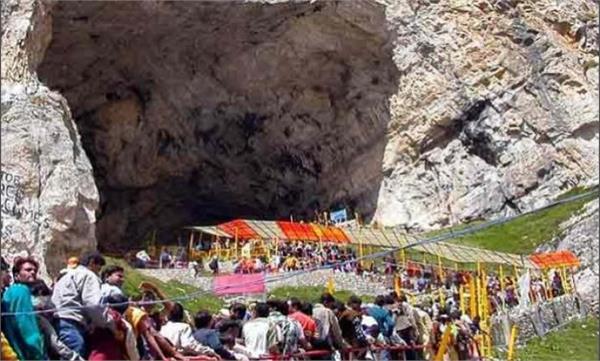 amarnath yatra has been postponed