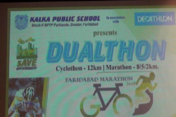 marathon will be on august 12 in faridabad