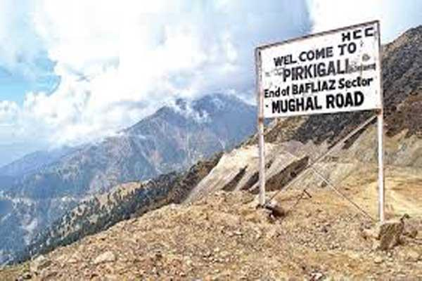 governor shows concern over mughal road