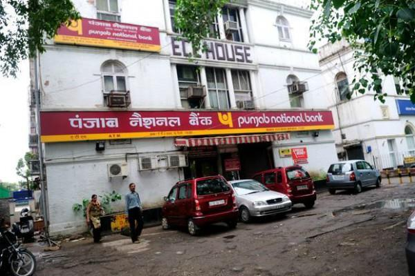 nirav modi scam pnb losses of 940 crores
