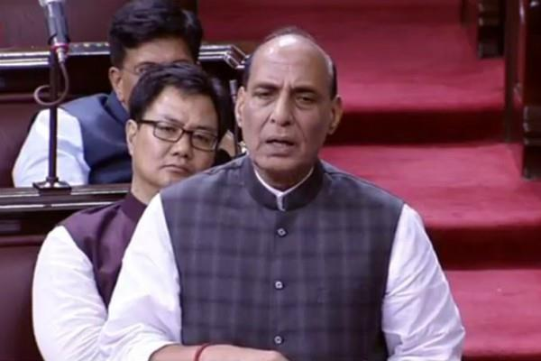 trinamool has stopped delegation on the basis of intelligence rajnath