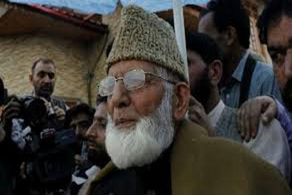 geelani admitted in hospital