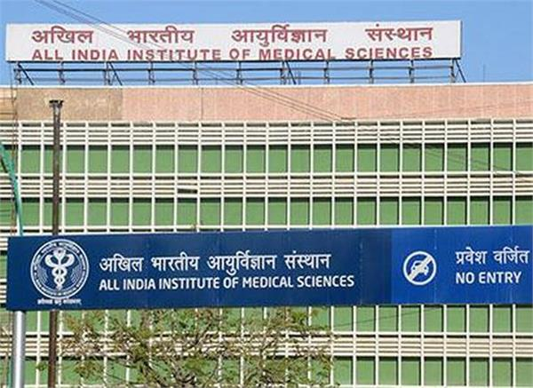 important agreement on cooperation between aiims and iits