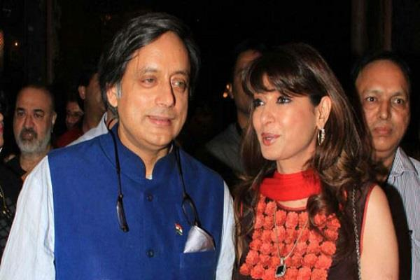 anticipatory bail to shashi tharoor challenged in delhi high court