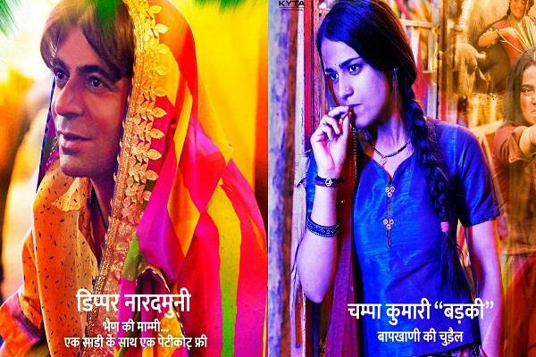 film pataakha poster out see new look of sunil grover