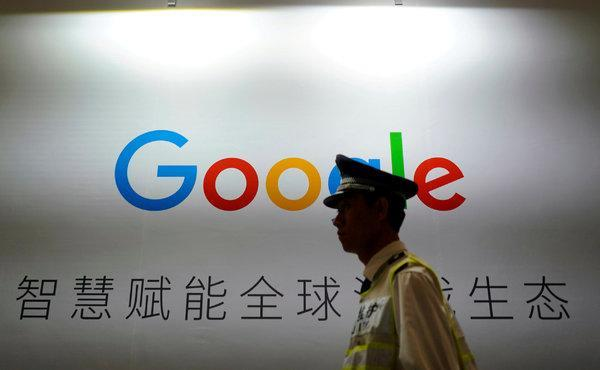 google employees protest letter to chinese search engine