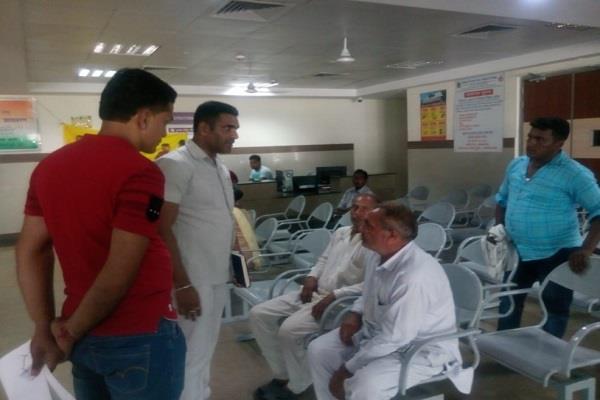 vigilance team reached kalpana chawla medical college
