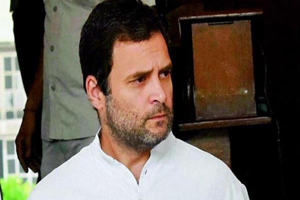rahul gandhi did not get relief from delhi hc