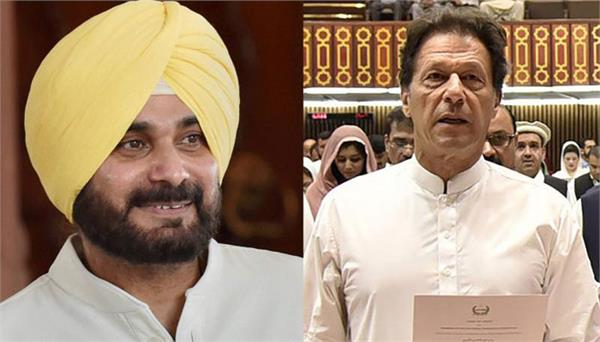 imran khan defends navjot singh sidhu s pakistan visit for oath taking ceremony