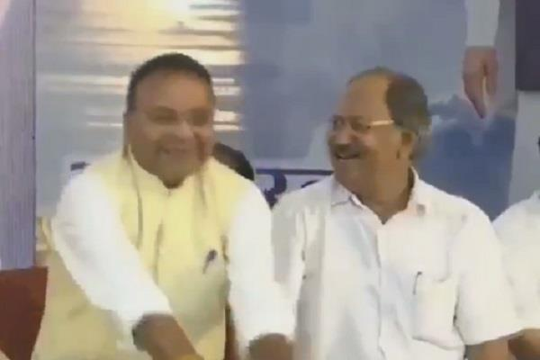 bjp leader laugh on vajpayee kalash yatra