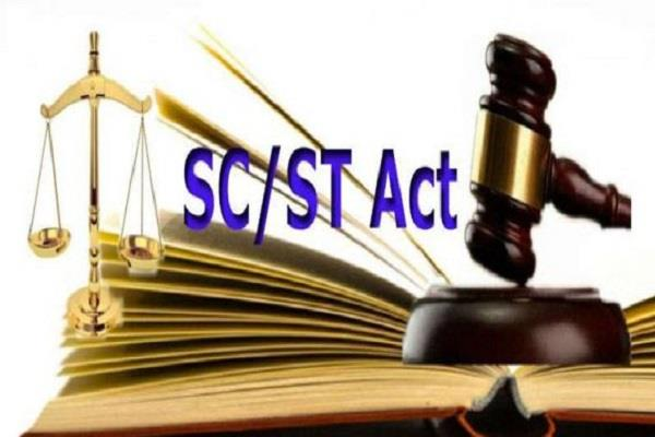 cabinet approves change in sc st act