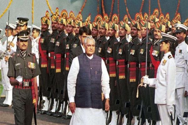 vajpayee confronts big challenges
