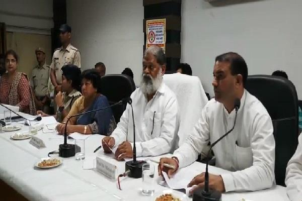 then in the action seen minister vij the troubleshooting meeting