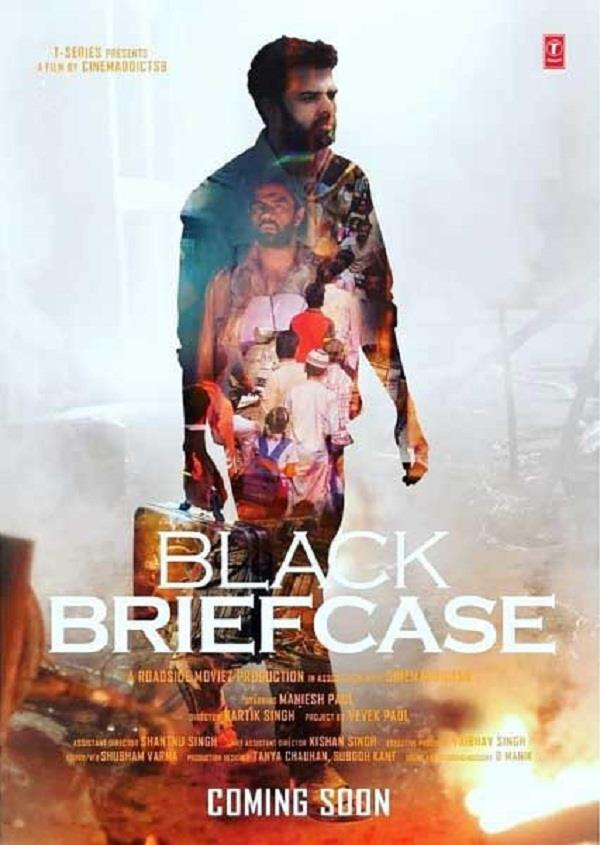 manish paul hindi short film black briefcase poster out