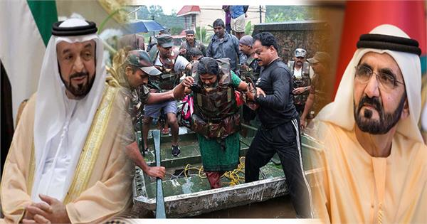 uae extends help to kerala flood victims