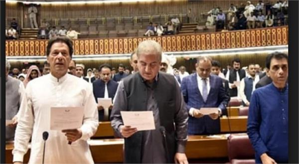 imran khan announces 21 member cabinet