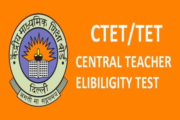 ctet 2018 cbse issued schedule this day will be the exam