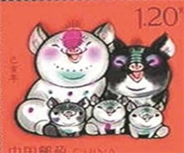 china s happy piglet stamps trigger family planning policy posts