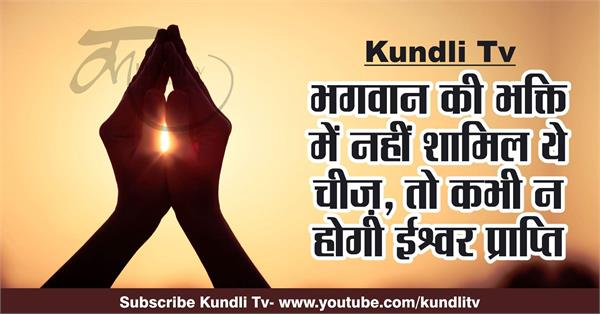 sri madh bhagwat geeta shaloka in hindi