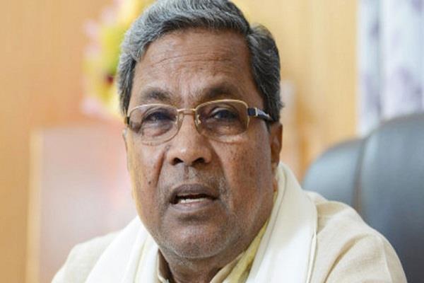 karnataka congress siddaramaiah congress