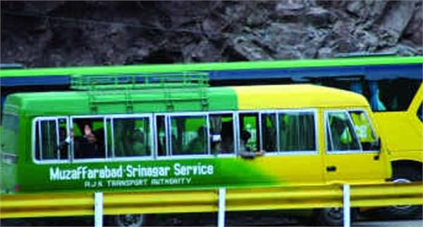 karwan e aman bus service resumed after one week
