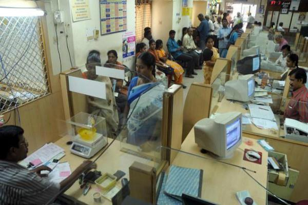 no need to panic banks will be open in the first week of september