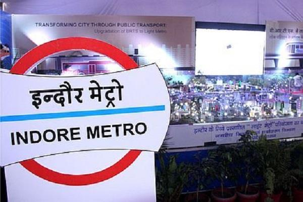 construction of metro rail project in indore starting jan