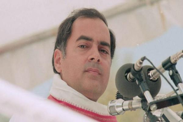 rajiv gandhi murder convicts get the order of exemption in public cic