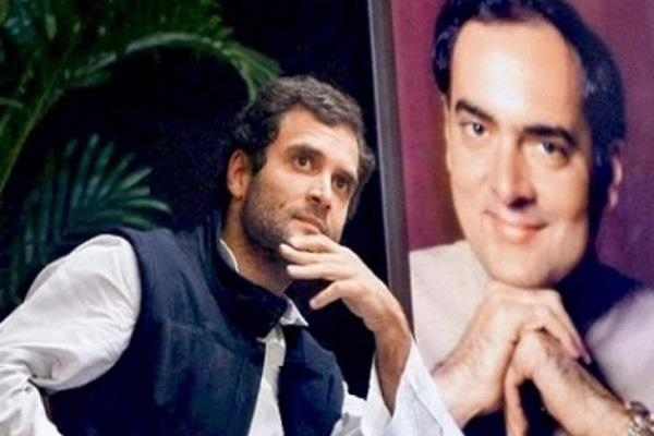 rahul became emotional on rajiv gandhi birth anniversary