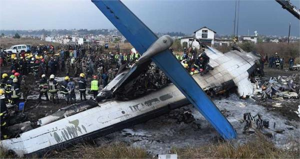 data recorder seized from stolen plane for deadly flight