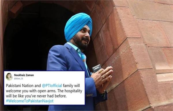 fake navjot singh sidhu handle gets warm welcome from pakistani