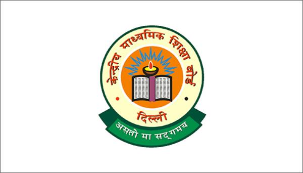 cbse has brought big news for students now the test will be analytical skill