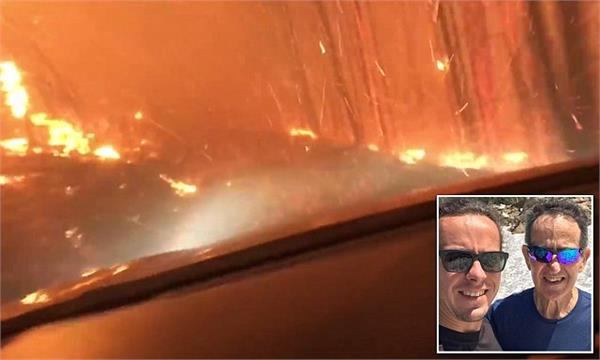 dad and son try to escape forest fire in terrifying near death drive