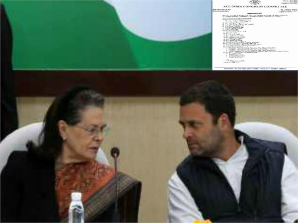 congress build new election committee for mp election