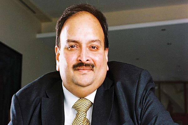 mehul choksi company to be out of stock market next month